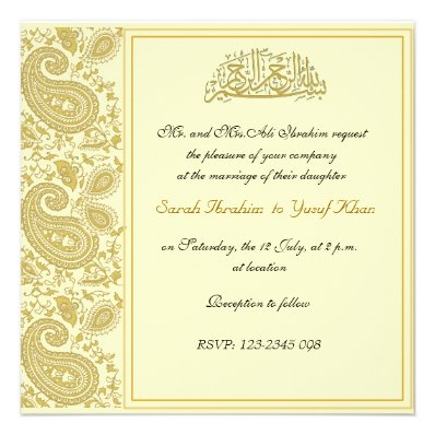The Most Beautiful Wedding Invitations RSVP Cards And Much More Gold Muslim Wedding