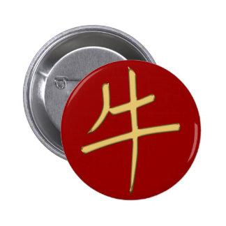 gold ox 2 inch round button