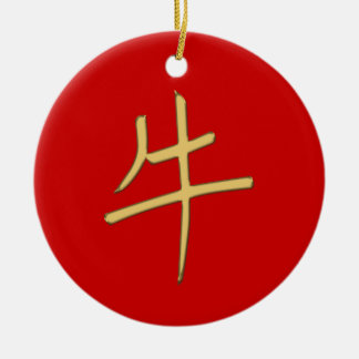 gold ox Double-Sided ceramic round christmas ornament