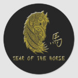 Gold Paisley Year of the Horse Classic Round Sticker