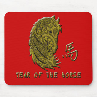 Gold Paisley Year of the Horse Mouse Pad
