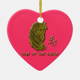 Gold Paisley Year of the Horse Double-Sided Heart Ceramic Christmas Ornament