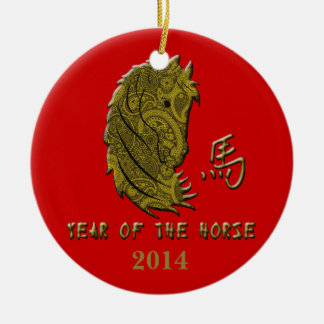Gold Paisley Year of the Horse Double-Sided Ceramic Round Christmas Ornament