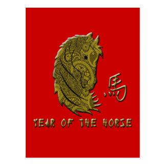 Gold Paisley Year of the Horse Postcard