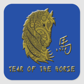 Gold Paisley Year of the Horse Square Sticker
