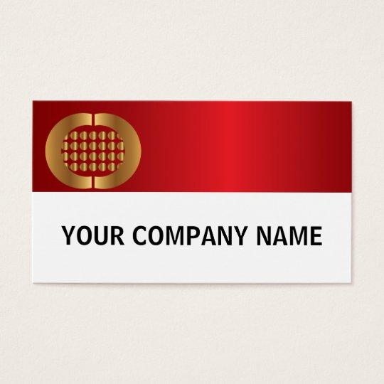 Gold Plain Business Card Logo