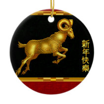 Gold Ram on Black w-Gold Frame Ceramic Ornament