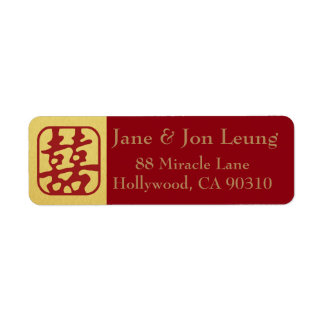 Gold Red Double Happiness Wedding Chinese Label