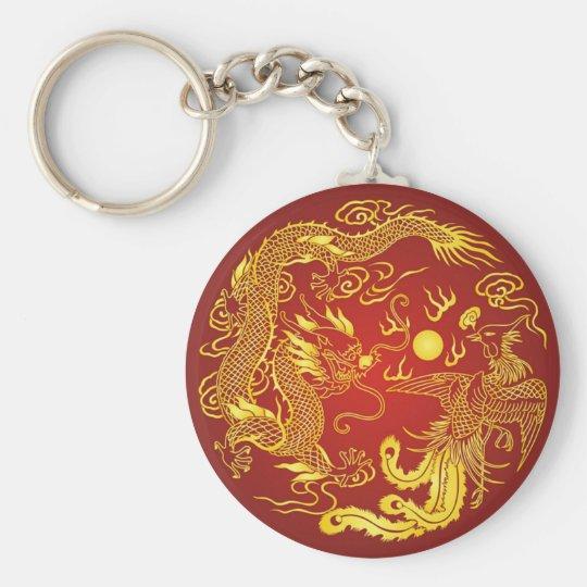 Gold Red Dragon Phoenix Chinese Wedding Favor Keychain
