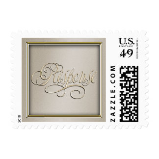 Gold Response on Taupe Shimmer Postage