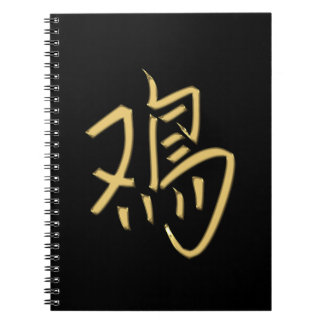gold rooster notebook
