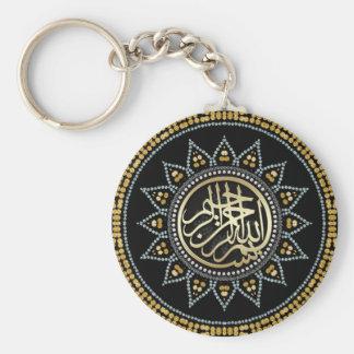 Gold Silver Sun Bismillah Arabic Calligraphy Basic Round Button Keychain