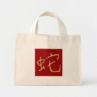 gold snake mini tote bag