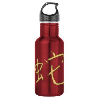 gold snake water bottle