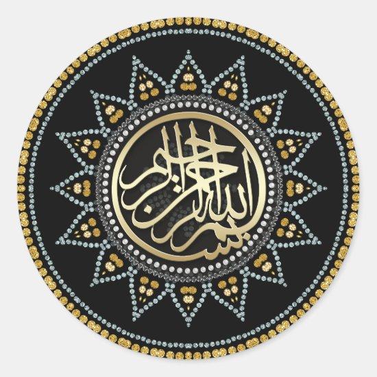 Gold Sparkle Bismillah Arabic Calligraphy Sticker