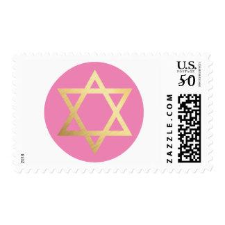 Bat Mitzvah - GOLD STAR OF DAVID modern circle spot girly pink Postage