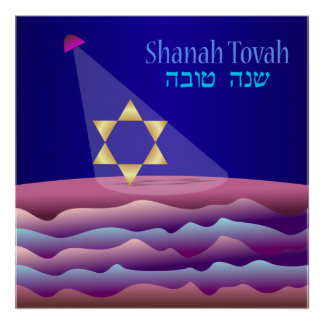 Gold Star of David on The Stage Rosh Hashanah Post Poster