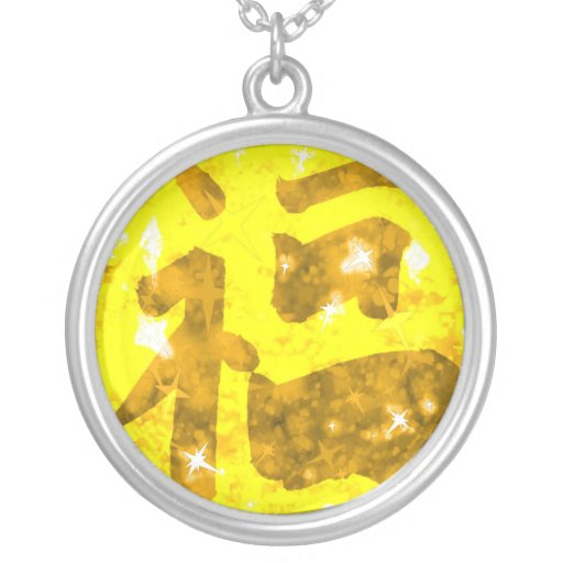 Gold starry Chinese good luck necklace