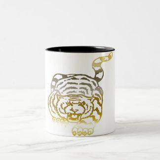 Gold Tiger - Two-Tone Mug