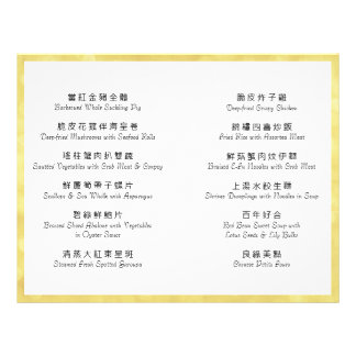 """Gold Wedding • Double Happiness • Round 8.5"""" X 11"""" Flyer"""