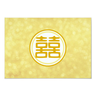 Gold Wedding • Double Happiness • Round Card