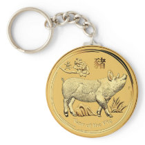 GOLD YEAR OF THE PIG COIN KEYCHAIN