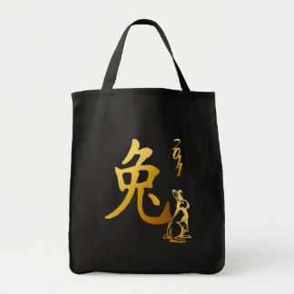 Gold Year Of The Rabbit 2011 Bags