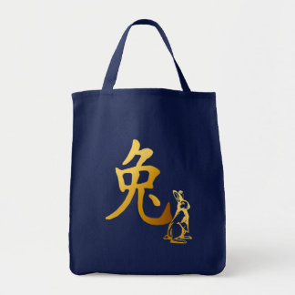 Gold Year Of The Rabbit Bags