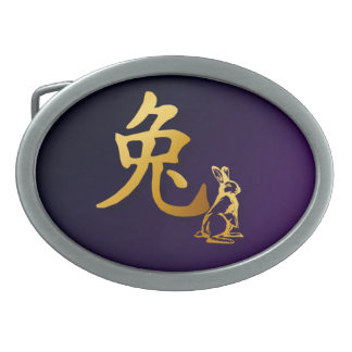 Gold Year Of The Rabbit Belt Buckle