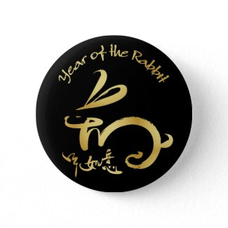 Gold Year of the Rabbit Chinese New Year button