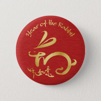 Gold Year of the Rabbit Chinese New Year Pinback Button