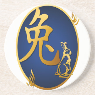 Gold Year Of The Rabbit Coaster