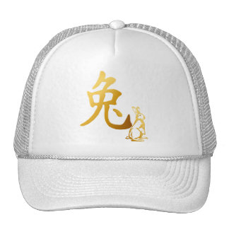 Gold Year Of The Rabbit Hats