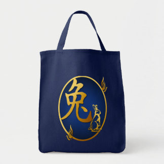 Gold Year Of The Rabbit Oval Bags