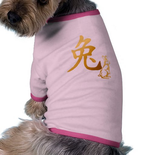 Gold Year Of The Rabbit Pet Clothing