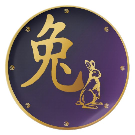 Gold Year Of The Rabbit Plate
