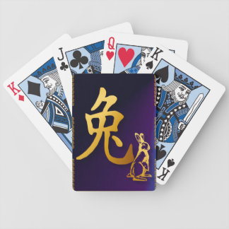 Gold Year Of The Rabbit Playing Cards