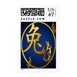 Gold Year Of The Rabbit Postage