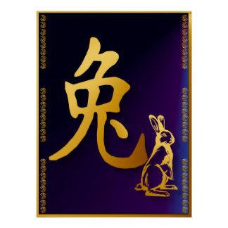 Gold Year Of The Rabbit Poster
