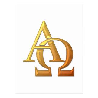 """Golden """"3-D"""" Alpha and Omega Symbol Postcard"""