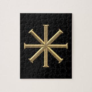 """Golden """"3-D"""" Baptismal Cross Jigsaw Puzzle"""