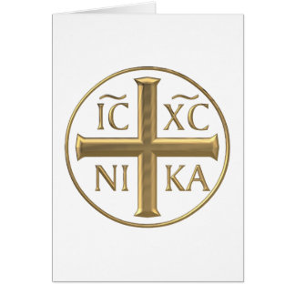 "Golden ""3-D"" Jesus Christ: Conquers Card"