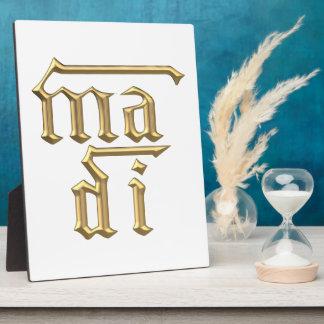 """Golden """"3-D"""" Mother of God (Ma Di) Symbol Plaque"""