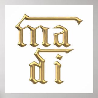 """Golden """"3-D"""" Mother of God (Ma Di) Symbol Print"""