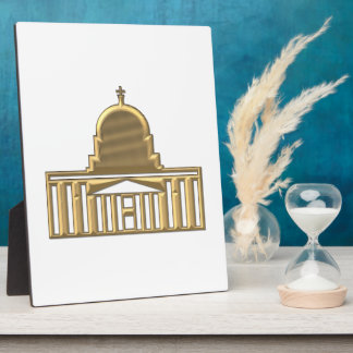 "Golden ""3-D"" Saint Peters Basilica Plaque"