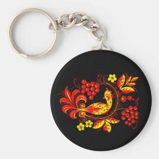 Golden Bird Keychain