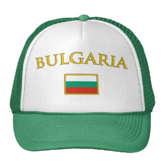 Golden Bulgaria Trucker Hat