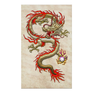 Golden Chinese Dragon Fucanglong on Rice Paper Poster