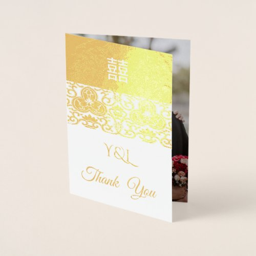 Golden Chinoiserie _ wedding Thank you Foil Card