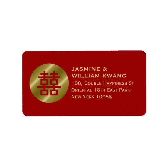 Golden Circle Double Happiness Chinese Wedding Label